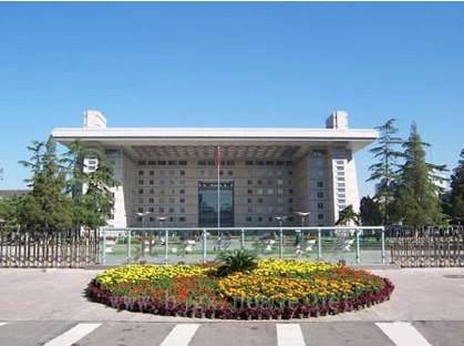 北京师范大学校徽高清图片
